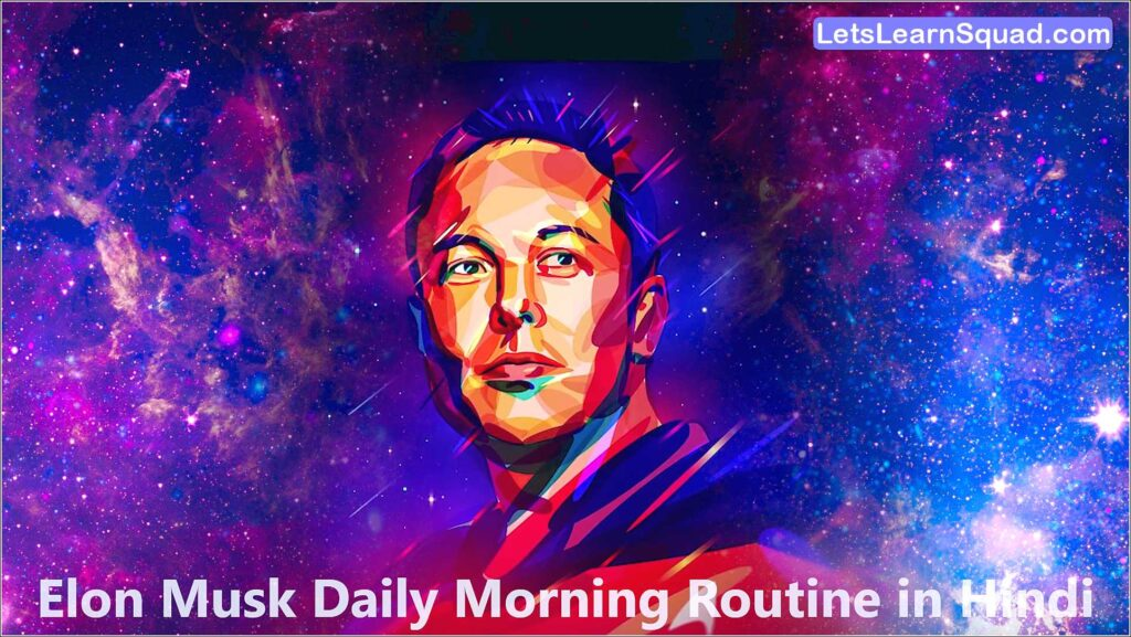 Elon-Musk-Daily-Morning-Routine-In-Hindi