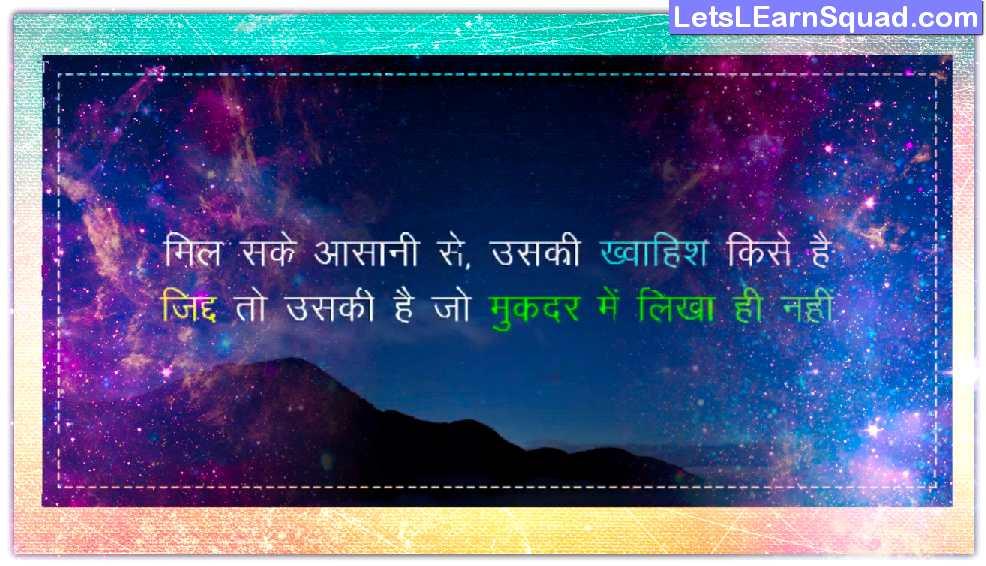 Ravindra-Jadeja-Biography-In-Hindi