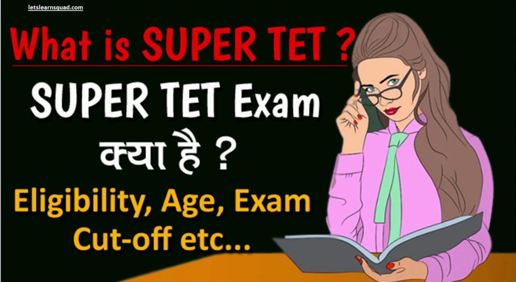 सुपर टेट क्या है ?