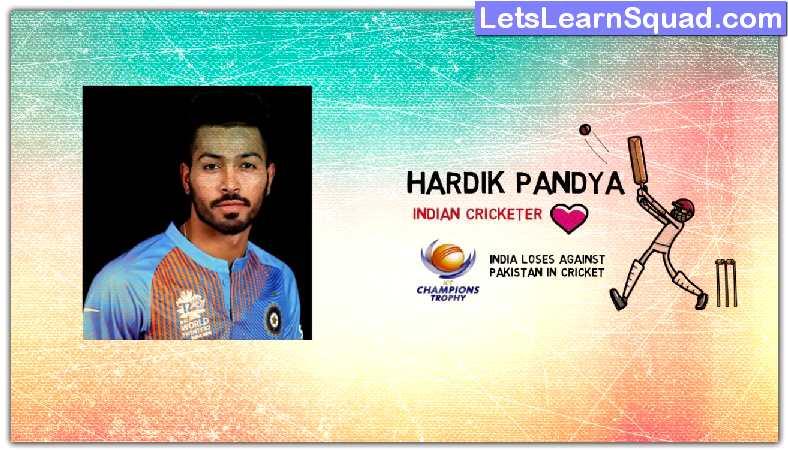 Hardik-Pandiya-Biography-In-Hindi