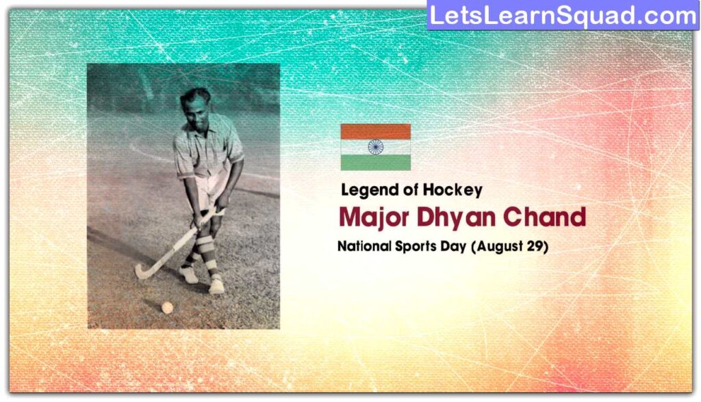 Major-Dhyanchand-Biography-In-Hindi