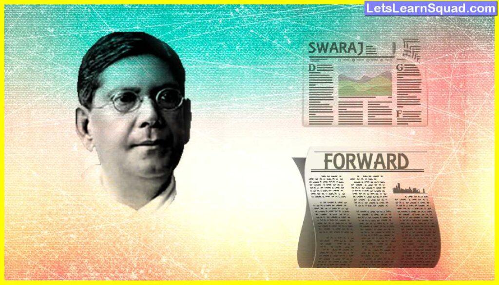 Netaji-Subhash-Chandra-Bose-Biography-In-Hindi