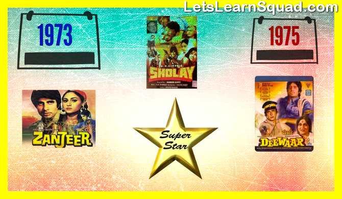 Amitabh-Bachchan-Biography-In-Hindi