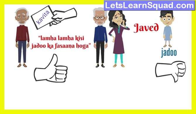 Javed-Akhtar-Biography-In-Hindi