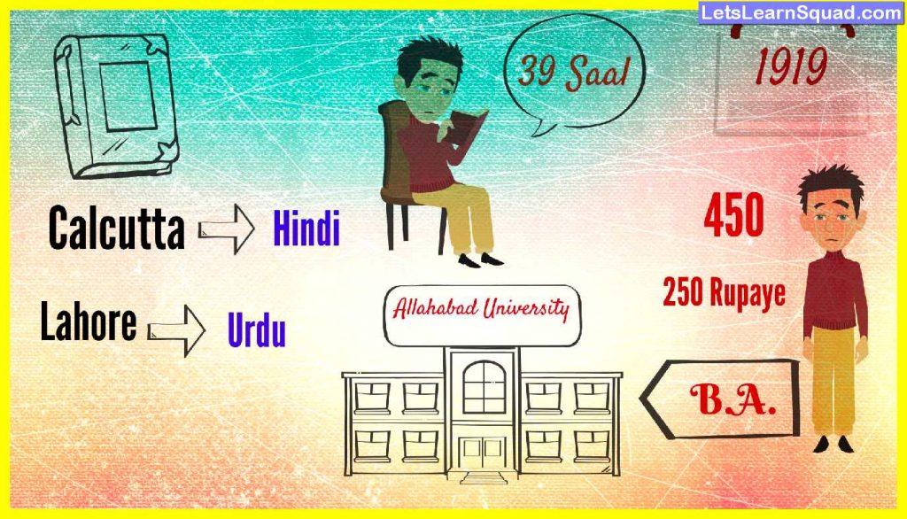 Munshi-Premchand-Biography-In-Hindi