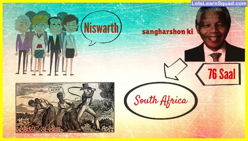 Nelson-Mandela-Biography-In-Hindi