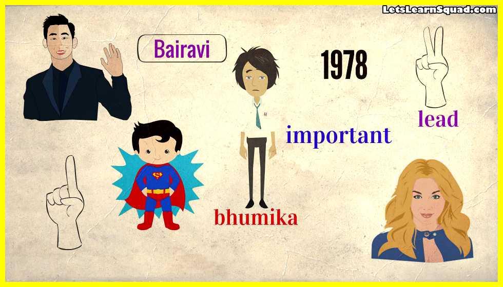 Rajinikanth-Biography-In-Hindi