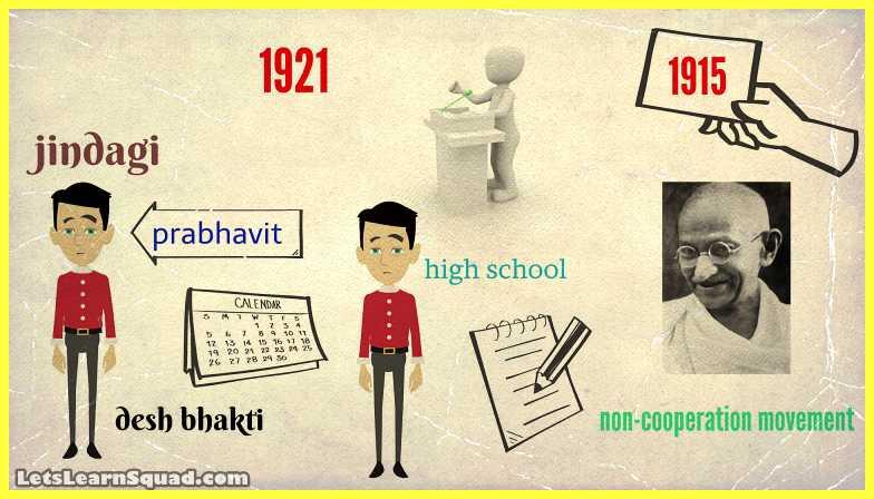 Lal-Bahadur-Shastri-Biography-In-Hindi